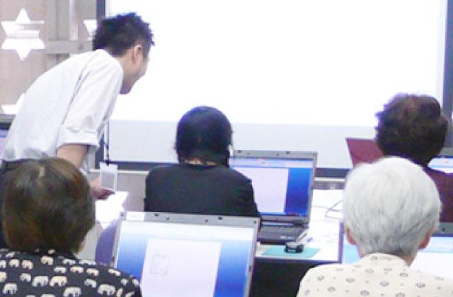3F パソコン教室