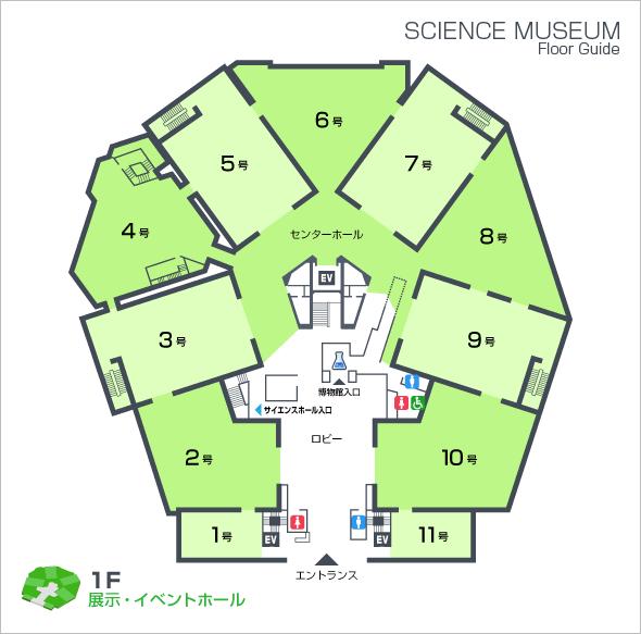 展示・イベントホールフロアマップ